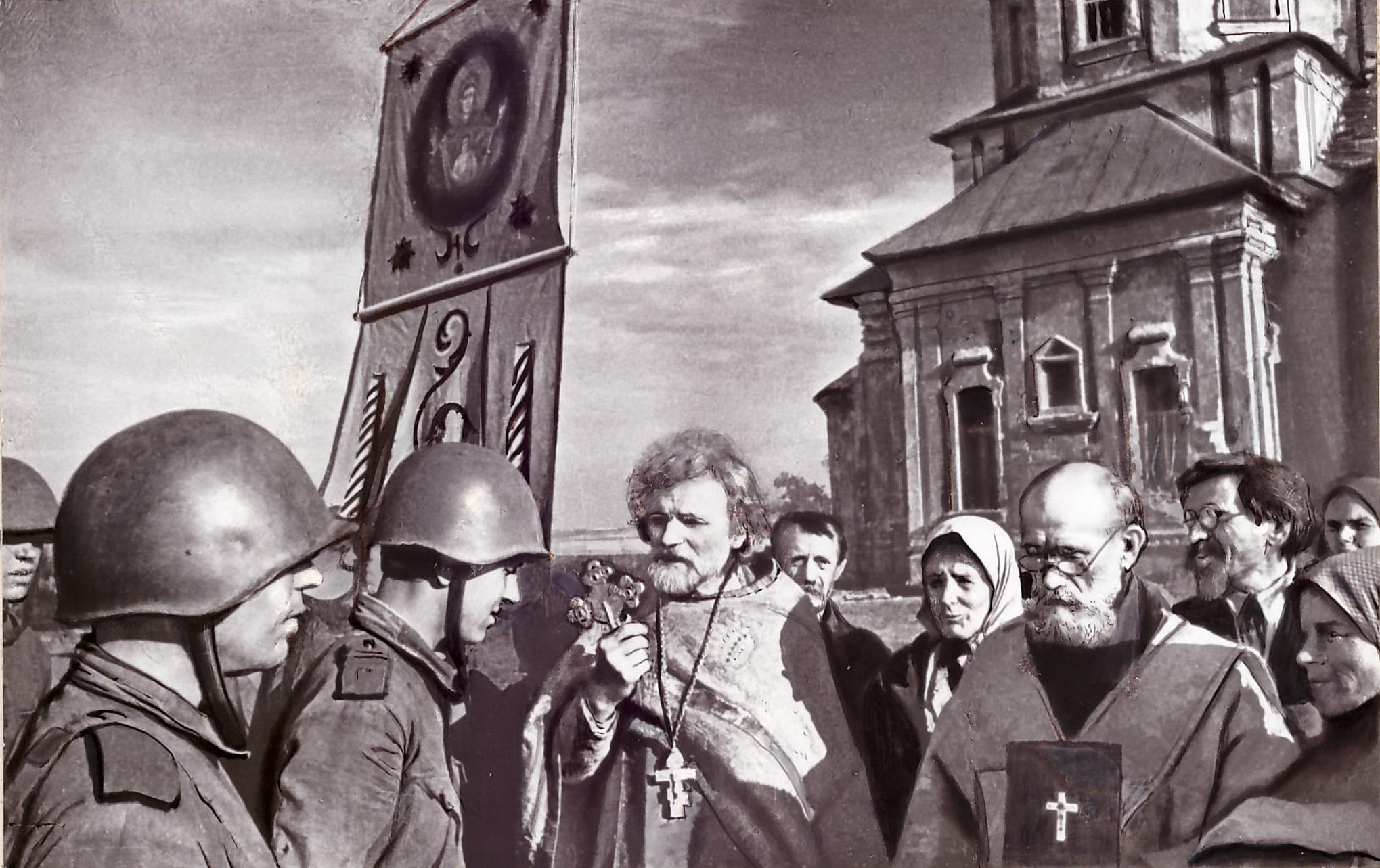 религиозность во время войны