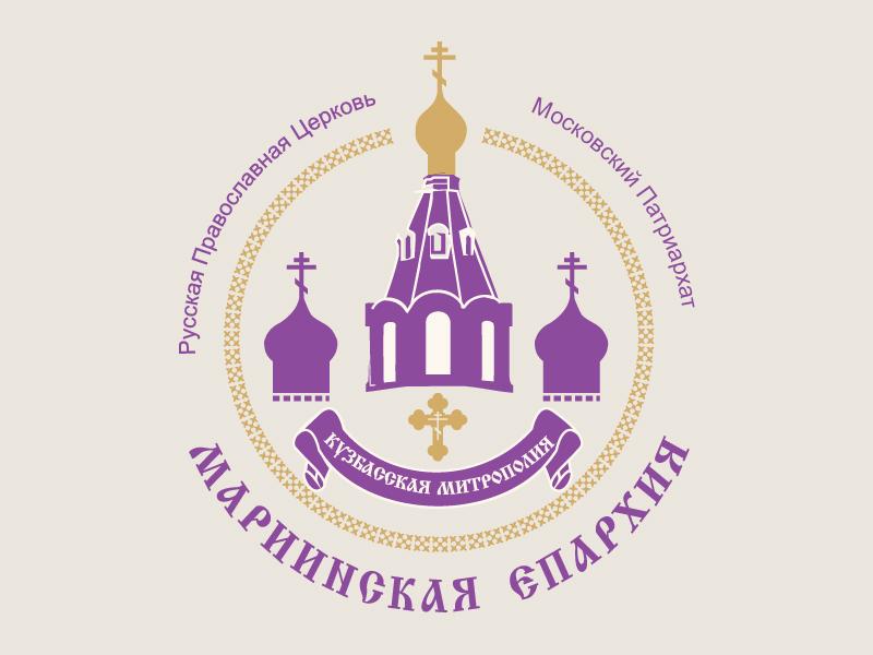 Евромед клиника новосибирск официальный сайт цены