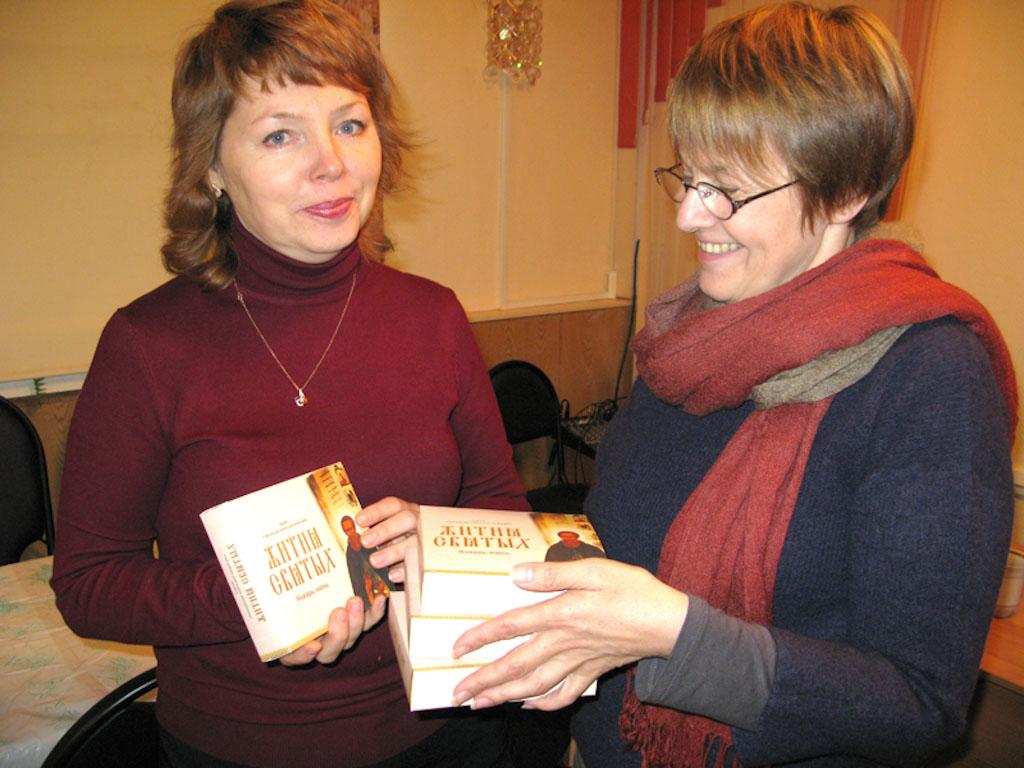 Знакомства орскcndf кировская обл слободской знакомства